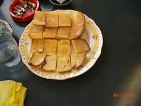 Cimg0161